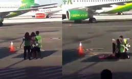 ไม่ยอมตกเครื่อง! ผู้โดยสารหญิงวิ่งไล่ตามเครื่องบิน หลังมาสายขึ้นเครื่องไม่ทัน