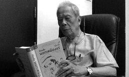 """สิ้นนักเขียนชื่อดัง """"อาจินต์ ปัญจพรรค์"""" เสียชีวิตอย่างสงบ ด้วยวัย 92 ปี"""