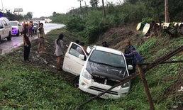ฝนตกหนัก หนุ่มขับกระบะเสียหลักพุ่งลงข้างทาง บาดเจ็บ 2 ราย