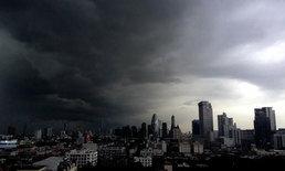 """อุตุฯ เตือน """"พายุโทราจี"""" จ่อเข้าอ่าวไทย 19-21 พ.ย. นี้ ทำภาคใต้ฝนตกหนัก"""