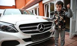 ให้รถเบนซ์ไปเลย! เด็กรัสเซียวัย 5 ขวบ วิดพื้น 4,105 ครั้ง ใน 2 ชม. 25 นาที
