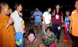 สลด! เด็กน้อยวัย 7 ขวบ 3 คน ลงเล่นน้ำตามลำพังในแม่น้ำเจ้าพระยา สูญหาย 2 ราย
