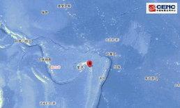 เกิดแผ่นดินไหวแรง 6.9 ใกล้หมู่เกาะฟิจิ