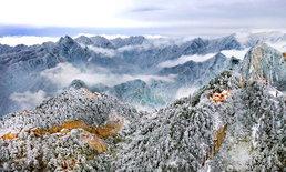 ดุจแดนศักดิ์สิทธิ์ อารามเต๋าโดดเด่นท่ามกลางหิมะบนยอดเขาฮั่วซาน