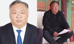 """ดังทั่วโซเชียลจีน รูปถ่ายเจ้าหน้าที่รัฐฯ วัย 30 """"ผู้มีผมสีดอกเลา"""""""