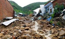 เวียดนามอ่วม! น้ำท่วม-ดินถล่ม สังเวยแล้วอย่างน้อย 12 ศพ