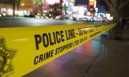 เปิดฉากกราดยิงระทึก 2 เมืองใหญ่ เดนเวอร์-ชิคาโก ในเวลาไล่เลี่ยกัน