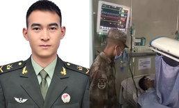 เศร้า ทหารหนุ่มกู้ระเบิดเสียสองตา-สองมือ นอนรพ.ยังไม่มีใครกล้าบอกความจริง
