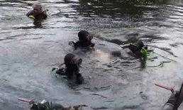 หนุ่มตั้งวงเหล้าขาว เมาจัดกระโดดน้ำจมดับ เพื่อนเผยช่วยขึ้นมาแล้วยังกระโดดลงไปอีก