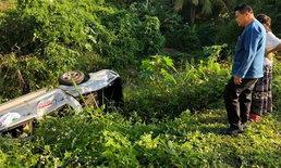 3 สาวใหญ่เจ็บระบม-ควบปิคอัพเดินทางไกลเกิดหลับใน รถพุ่งตกสะพานลำห้วย