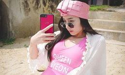 """""""จียอน"""" นุ่งวันพีซอวดรูปร่าง แซ่บแบบใสๆ หัวใจสีชมพู"""