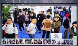 สุดยอด! AI จีนกวาดรางวัลที่ 1-5 เวทีแข่งเทคโนฯ ระดับโลก จำหน้า 10 ล้านคนในหลักวินาที
