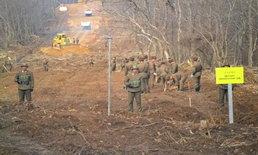 สองเกาหลีเริ่มฟื้นฟูถนนเชื่อมชายแดน หวังใช้ขนส่งศพทหารกลับบ้าน