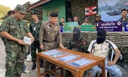 รวบเอเย่นต์ไทย-ลาว จับกัญชา 785 แท่ง ขณะเตรียมนำส่งลงภาคใต้