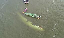 เรือสำราญปาร์ตี้ล่มกลางทะเลสาบยูกันดา ดับอย่างน้อย 31 ราย