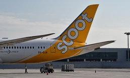 สายการบินดังเครื่องขัดข้อง จอดค้างซ่อมที่ดอนเมือง แจ้งดีเลย์สุดโหด 29 ชั่วโมง