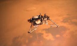 """นาซาเฮ! ยานสำรวจไร้คนขับ """"InSight"""" ลงจอดบนดาวอังคารสำเร็จ"""