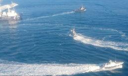 ยูเครนประกาศกฎอัยการศึก หลัง 23 ลูกเรือถูกรัสเซียจับเป็นเชลยสงคราม