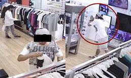 กิริยางาม สันดานโจร! หนุ่มขโมยเสื้อร้านดังย่านสยาม ทำเนียนไหว้พนักงาน แต่ดีที่ร้านมีกล้อง