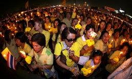 จัดงานเทิดพระเกียรติ 5 ธันวาฯ ทั่วประเทศ รำลึกวันเฉลิมพระชนมพรรษา ในหลวง ร.9
