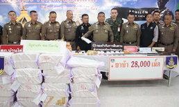 ตำรวจกวาดล้างทรชนกว่า 500 ราย-ทลายจุดเสี่ยงยาเสพติดมูลค่านับล้าน
