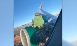 ภาพสยอง 20,000 ฟุต นักบินวนเครื่องกลับ หลังฝาเครื่องยนต์ฉีกกระจุย