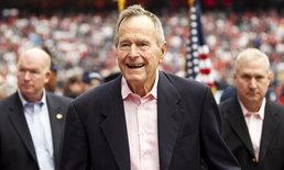 """""""จอร์จ บุช"""" อดีตประธานาธิบดีสหรัฐฯ คนที่ 41 ถึงแก่กรรมในวัย 94"""