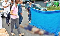 สะเทือนใจ-ยายนิรนามดวงกุดข้ามถนนตัดหน้าเก๋งซิ่งทางตรงถูกชนเสียชีวิต