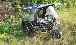รถ 3 ล้อพานักท่องเที่ยวขึ้นภูอีเลิศ เกิดยางแตกเสียหลักคว่ำ บาดเจ็บ 3 ราย
