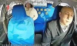 ฮีโร่ตัวจริง! สาวจีนวัย 17 นั่งแท็กซี่ไปฆ่าตัวตายที่แม่น้ำ โชเฟอร์โดดช่วยจนรอด