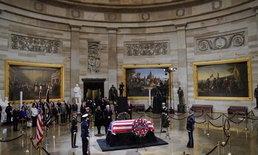 """โลงบรรจุศพ """"อดีตประธานาธิบดีบุช"""" ถูกนำไปตั้งที่อาคารรัฐสภาสหรัฐฯ"""