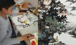 ยอดกตัญญู เด็กชายจีนวัย 13 วาดภาพขาย หาเงินรักษาป้าผู้ชุบเลี้ยงป่วยมะเร็ง