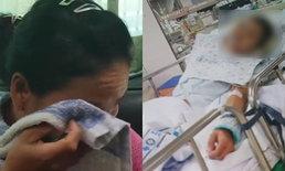 """แม่ร่ำไห้! วอนเจ้าหน้าที่ช่วย หลังลูกสาว """"ผีน้อย"""" ป่วยเส้นเลือดสมองแตกที่เกาหลีใต้"""