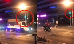 """ประเทศกูมี! นักขับเย้ยกฎหมายกลางกรุง """"ฝ่าไฟแดงทางม้าลาย"""" แทบไม่จอดให้คนข้าม"""