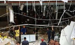 ระเบิดสนั่น! กลางห้างในรัฐซาราวัก มาเลเซีย ดับ 3 เจ็บ 24