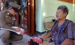คนร้ายเข้าลักทรัพย์ภายในบ้าน 3 หลังรวด ชาวบ้านคาดเป็นคนในพื้นที่