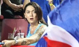 """""""พอลลีน งามพริ้ง"""" อดีตแกนนำกลุ่มเชียร์ไทย ประกาศเปิดตัวเข้าพรรคมหาชน"""