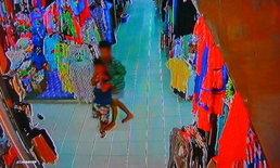 นาทีระทึก! ผู้ต้องหาหนีโรงพัก วิ่งคว้าเด็กเป็นตัวประกันกลางตลาดแปดริ้ว