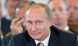 """""""ปูติน"""" ลั่นพร้อมสร้างนิวเคลียร์ หากสหรัฐฯ ถอนตัวข้อตกลงสงครามเย็น"""