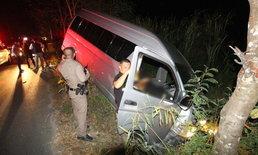 โชเฟอร์โดนยิงปริศนา หักหลบรถตู้ชนเสาไฟ ขาดใจตายต่อหน้าต่อตา
