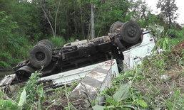 รถหกล้อคณะบอกบุญทอดผ้าป่าพลิกคว่ำล้อชี้ฟ้า เจ็บระนาว 15 ราย!