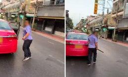 ปัญหาเกิดจาก...สื่อสารไม่เข้าใจ ขนส่งสั่งปรับแท็กซี่ไล่ตีพิธีกรหนุ่มเกาหลี