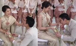 """""""กันต์-พลอย"""" เข้าพิธีแต่งงานแบบไทย บรรยากาศอบอุ่น อบอวลไปด้วยความรัก"""