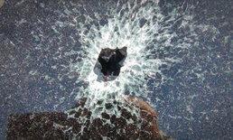 หนุ่มมือไล่ยิงกลางเมืองแปดริ้ว ดอดเข้ามอบตัว หลังศาลออกหมายจับ