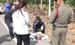 ใจแม่ทำด้วยอะไร? พบศพทารกอายุครรภ์ 8-9 เดือน คอเด็กคล้ายมีรอยเชือด