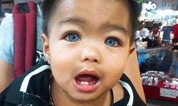 ฮือฮา หนูน้อยมีดวงตาสีฟ้าสดใส ทั้งที่ไม่ได้เป็นลูกครึ่ง