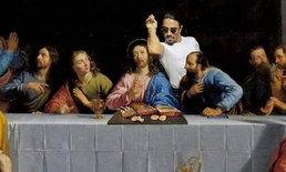 """จอร์แดนรวบตัวนักข่าว หลังตัดต่อเน็ตไอดอล """"ซอลต์เบ"""" โรยเกลือในรูปพระเยซู"""