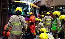 รถบัสนักเรียน ไหลชนคนบนทางเท้าในฮ่องกง ดับ 4 บาดเจ็บ 10
