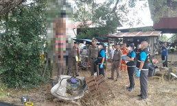 ฆ่าโหดหนุ่มก่อสร้างใช้มีดแทงท้อง ก่อนนำศพมาผูกคอประจานหน้าบ้าน