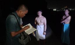หนุ่มฉกทรัพย์นักท่องเที่ยวลงเล่นน้ำ ขึ้นฝั่งมาของหายเหลือแต่กางเกงในตัวเดียว